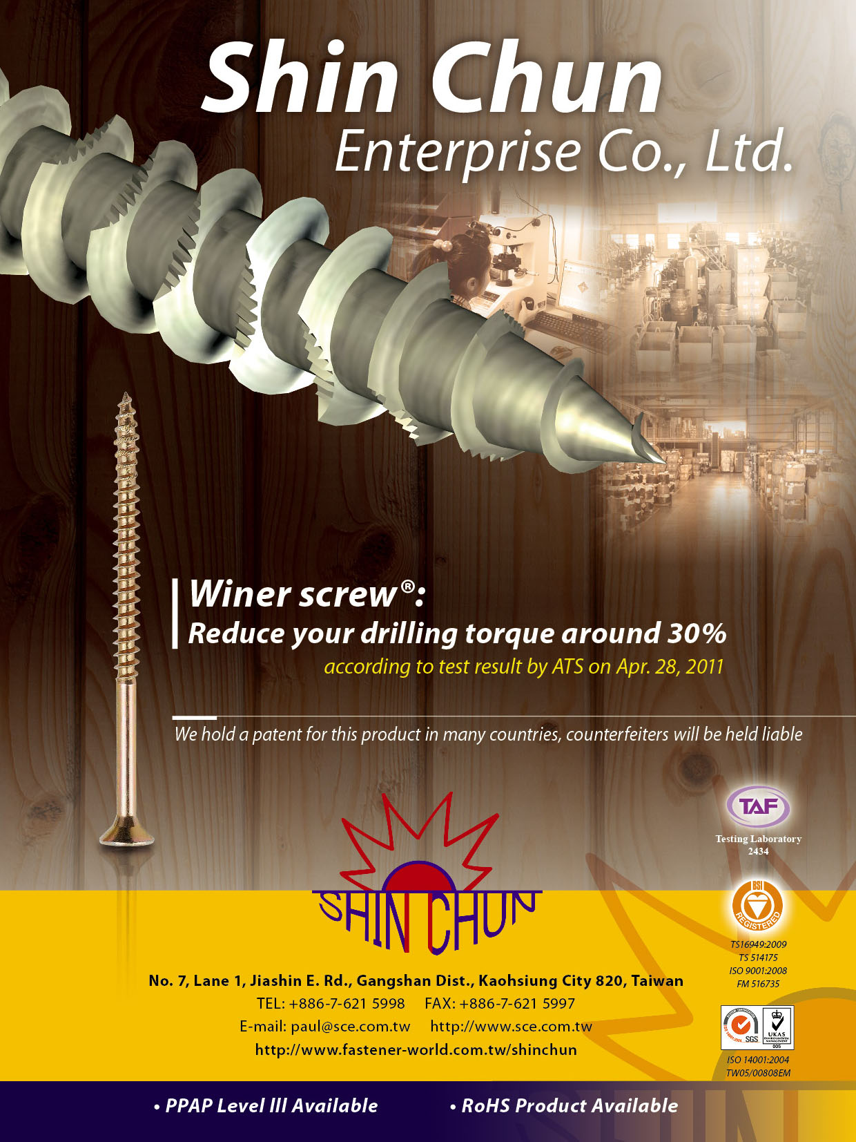 Winer Screw