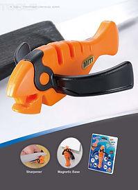 Associated Tools Catalogue
