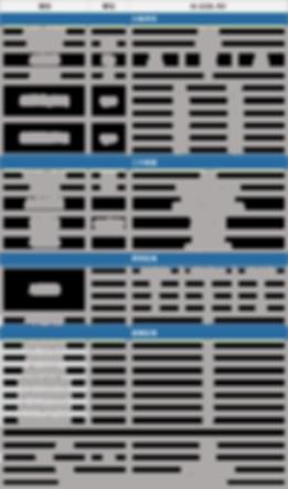 IK-610L-RV-spec-tw-01.png