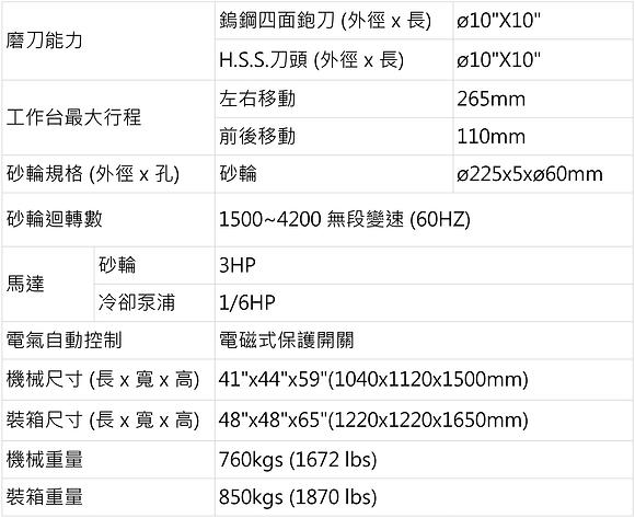 中文-01.png