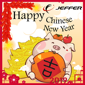 2019 Chinese Lunar New Year Holiday Closing Notice