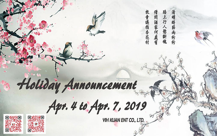 2019 Holiday Announcement For Tomb Sweeping Day