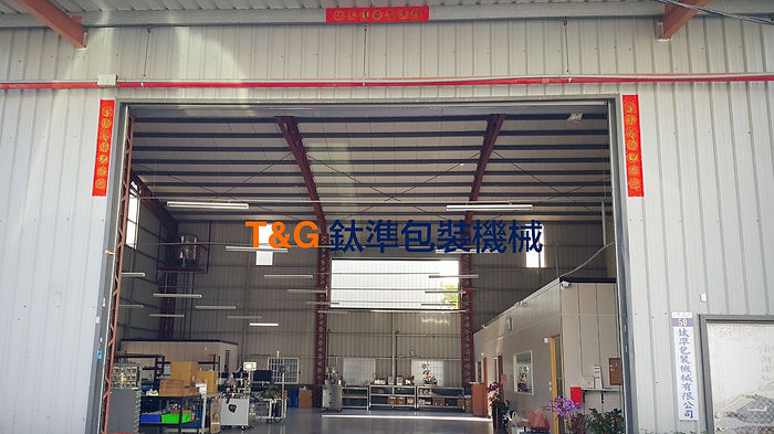 T&G PACKING MACHINE CO., LTD.