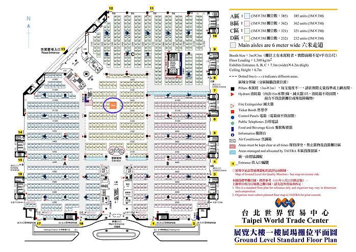 Taipei Pack 2017