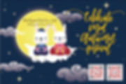 Holiday Announcement For Moon Festival
