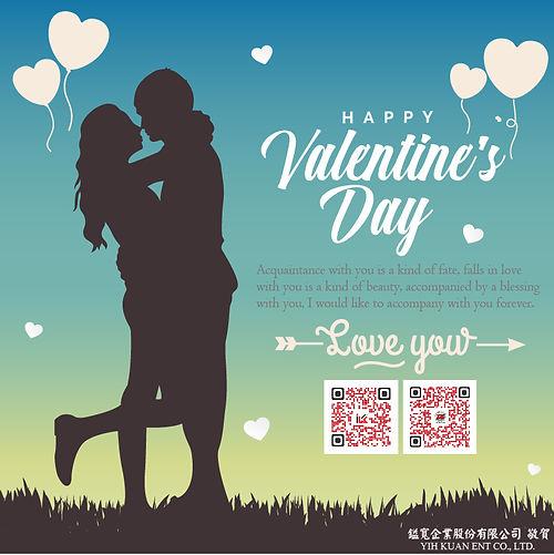 Happy Chinese Valentine's Day!