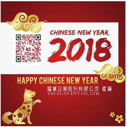 Yih Kuan Ent Co., Ltd. Holiday Notice on the Chinese New Year 2018