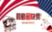 鎰寬企業股份有限公司 給客戶的51勞動節祝福語