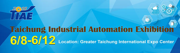 Taichung Industrial Automation Exhibitio