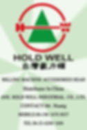 Milling Machine Accessories Head Distributor In China