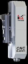 IK-451011 CNC龍門電腦銑頭