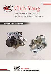 CYC Popular Units Catalogue