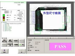 外型檢測 DS-AD