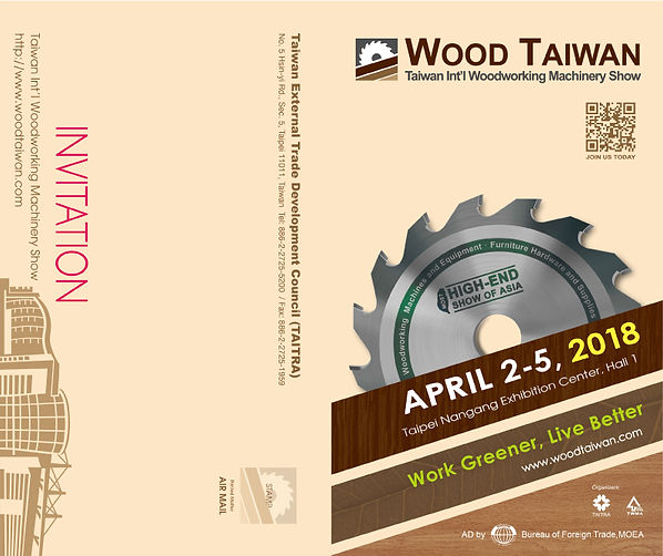 Taiwan International Woodworking Machinery Show
