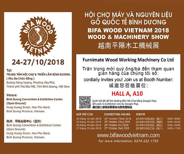 2018越南平陽木工機械展BIFA