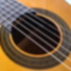 各色尼龙磨砂颗粒, 吉他弦...