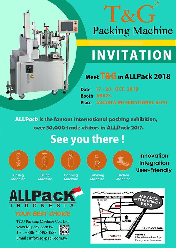 T&G前進「印尼國際包裝展」All Pack 2018