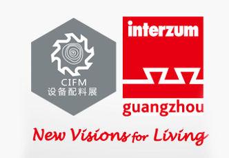 CIFM 中國廣州國際傢俱生產設備及配料展覽會