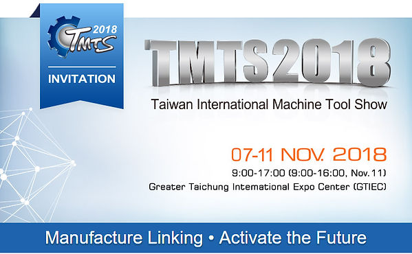 2018 Taiwan International Machine Tool Show (TMTS)