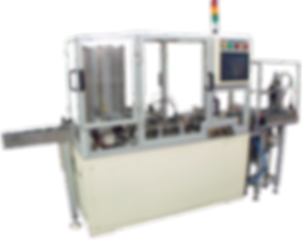 KS401 JEWEL CASE ASSEMBLY MACHINE