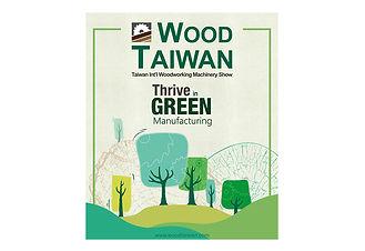 2022 Taiwan Int'l Woodworking Machinery Show
