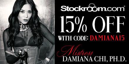 damiana-chi-stockroom-affiliate-banner-v