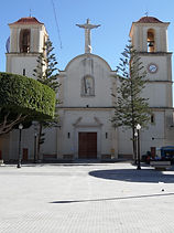Almoradí._Igleisa_de_San_Andrés_2.JPG