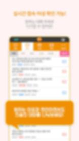 KakaoTalk_Photo_2020-02-21-13-50-40.jpeg
