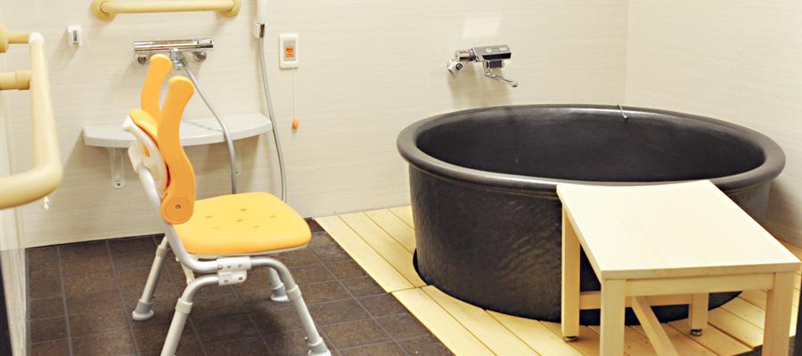 「信楽焼浴槽」
