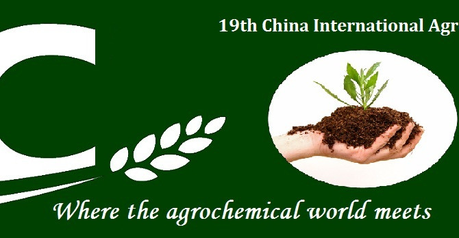 Travel with us to the 19th China International Agrochemical Show