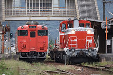 2019-10-2福渡953Dと交換.jpg