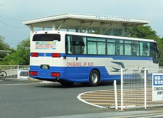 岡山エクスプレス津山号減便について