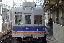 高師浜線電車