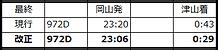 2021-3-13 最終.png