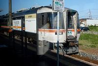 P1010552.JPG