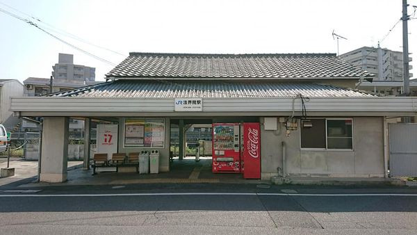 ②法界院駅 岡本さん.jpg
