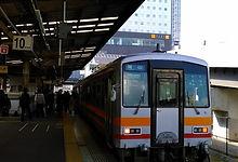 120-359 岡山.jpg