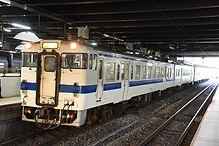 キハ147 JR九州