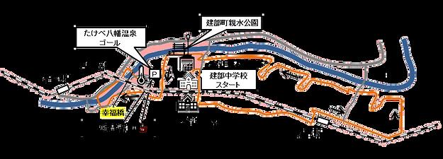 建部ウォーキング2016 コース 透明.png