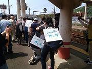 福渡 シャッター隊