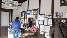 吉ヶ原駅舎内部