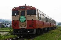 地酒列車 姫新線