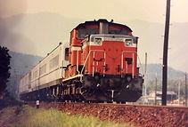 みやび牽引DD51-1179