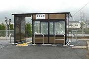 新装なった佐良山駅