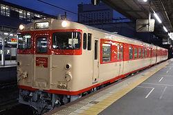 3932D 岡山