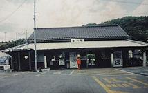 金川驛旧駅舎