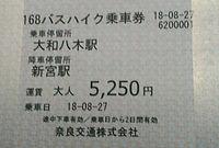 KIMG0371.JPG
