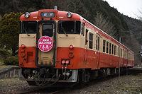 1-2017-3-10  雛まつり列車 棒線化された駅へ入線.jpg