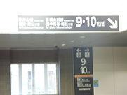 岡山駅乗り場案内