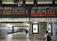 岡山駅 発車標 2018-7-17.jpg